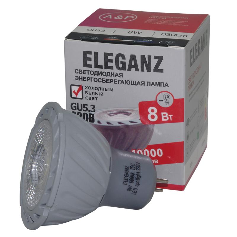 Светодиодная лампа GU5.3 8 Вт с линзой